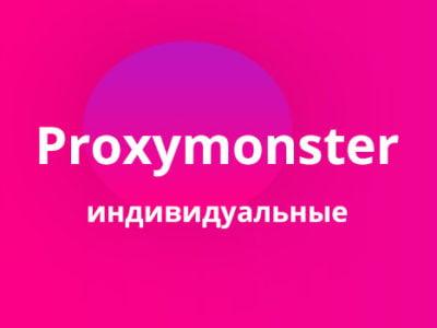 Мобильные прокси WiFire от Proxymonster